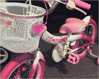 page自転車