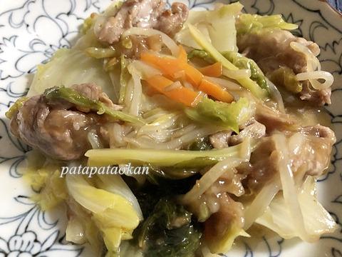 白菜IMG_7441