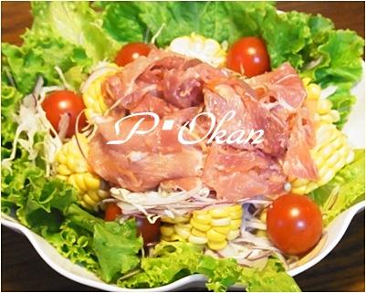 pageサラダ