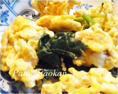 page卵炒め