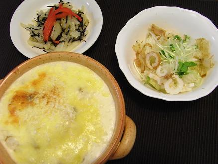 RIMG0843夕食