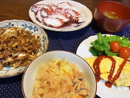 RIMG10247夕食
