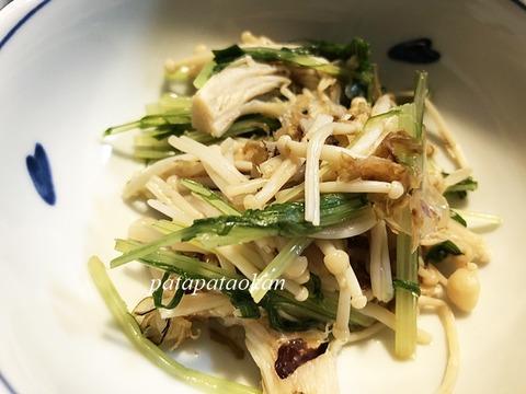 水菜エノキ