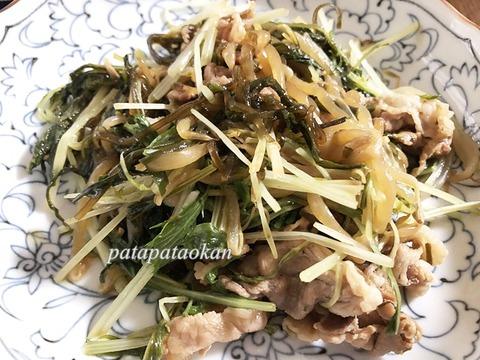 水菜IMG_7497
