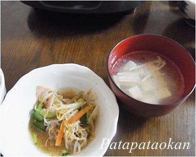 page副菜