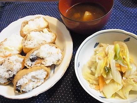 RIMG13614夕食