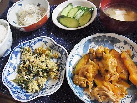 RIMG2061夕食