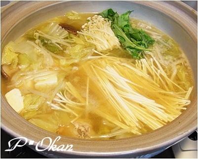 page素麺鍋