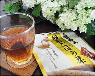 pageゴボウ茶