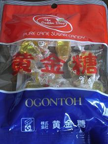 ROT01792黄金糖