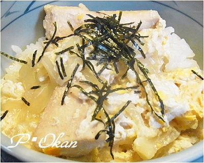page親子丼