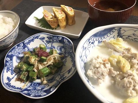 IMG_7374夕食