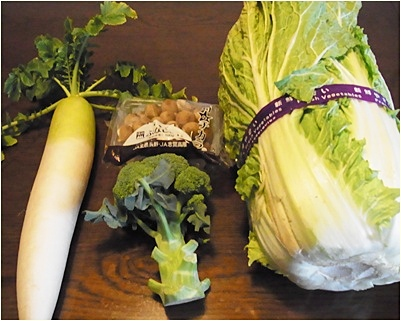 page野菜
