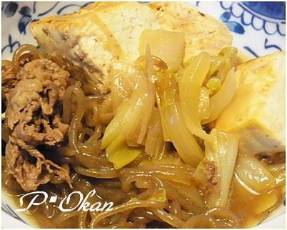 page肉豆腐