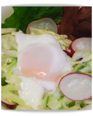 pageおん玉サラダ