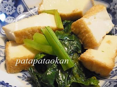 小松菜page