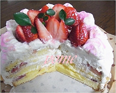 pageケーキ1