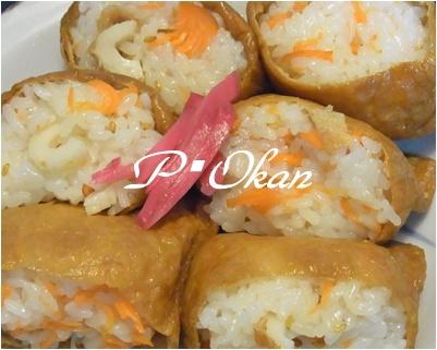page稲荷寿司