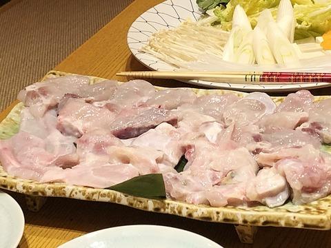 鍋IMG_7660