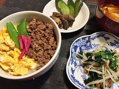 IMG_3329夕食
