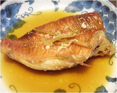 page赤魚