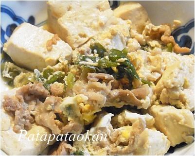 の卵とじpage豆腐、ニラ