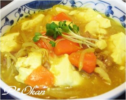 pageターメリッ豆腐