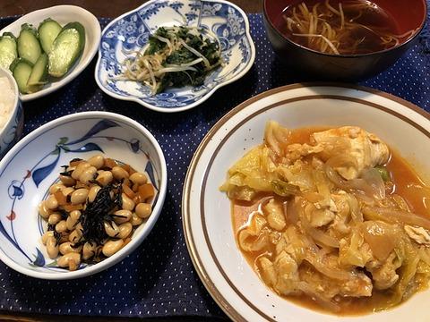 IMG_5106夕食
