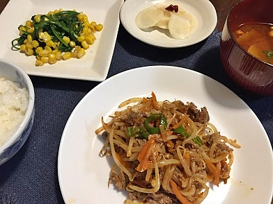 IMG_2933夕食
