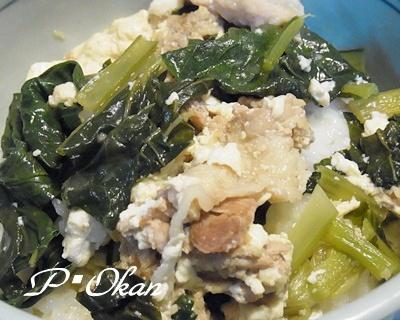 page小松菜ドンブリ