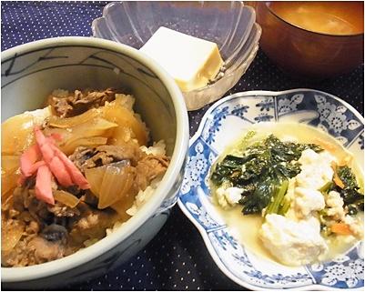 page牛丼