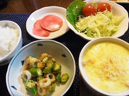 RIMG9539夕食