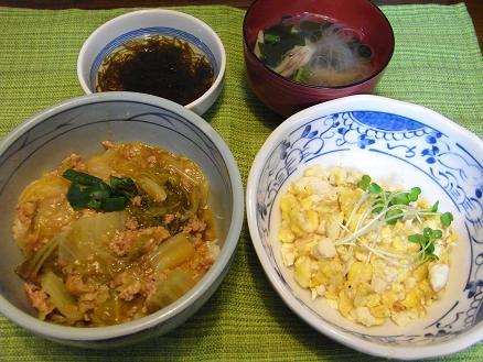 RIMG1577夕食