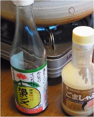 pageぽん酢