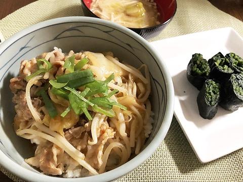 IMG_E8147夕食