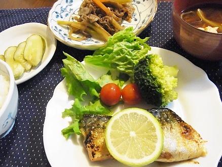 RIMG12840夕食