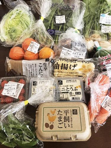 IMG_9598野菜