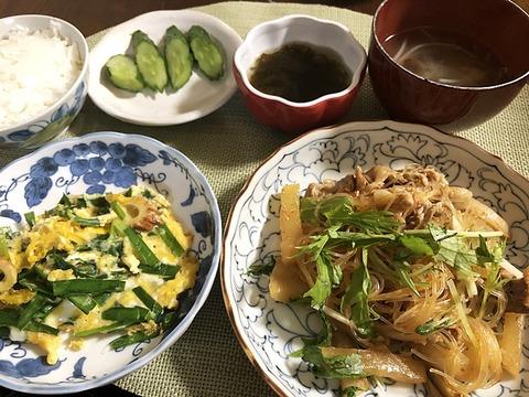 IMG_4936夕食
