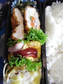 お弁当ROT01657