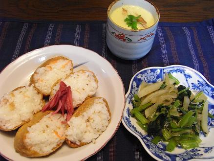 RIMG1161夕食