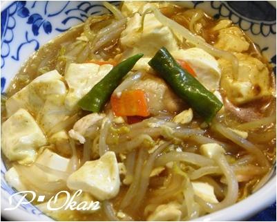 page豆腐とカレー