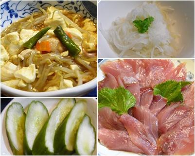 page豆腐カレー4品