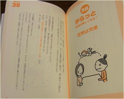 page本の中身