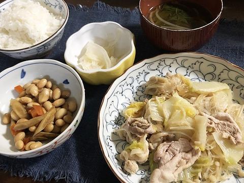 IMG_5963夕食