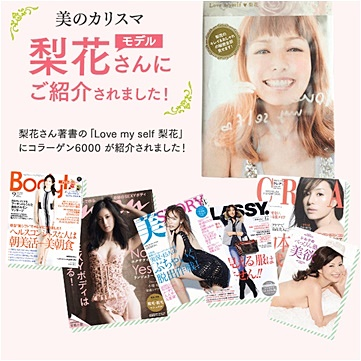 page雑誌