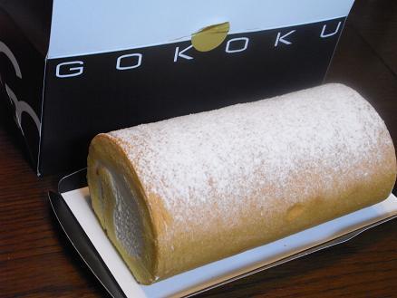RIMG1392ro-ruロールケーキ
