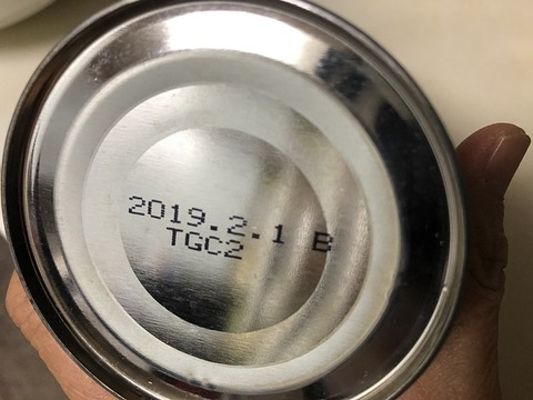 IMG_5928缶詰