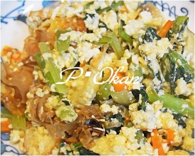 page小松菜チャンプル