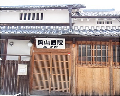 page病院