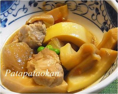 pageタケノコ煮物
